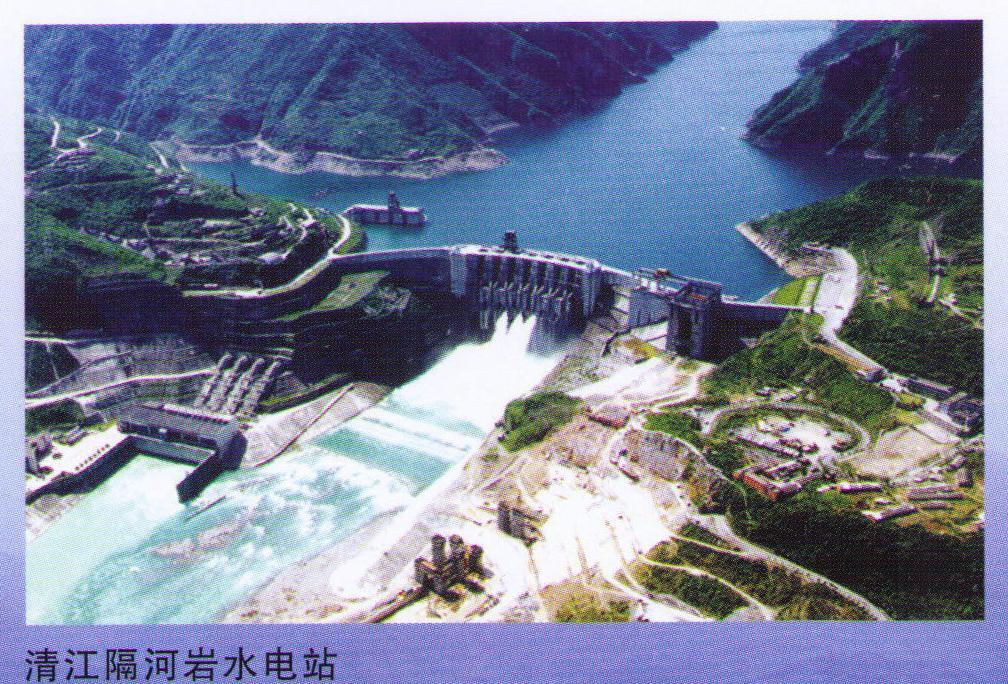 清江隔河岩水电站