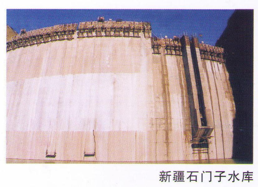 新疆石门子水库